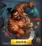 Xu Chu - Chinese Server (HXW)
