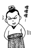 Cao Pi (SSP)