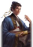 Guo Jia (ROTKHD)