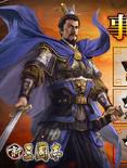 Cao Cao (ROTK2017)