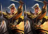 Liu Bei 2 (ROTK13)