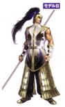Xu Huang Alternate Outfit (DW6)