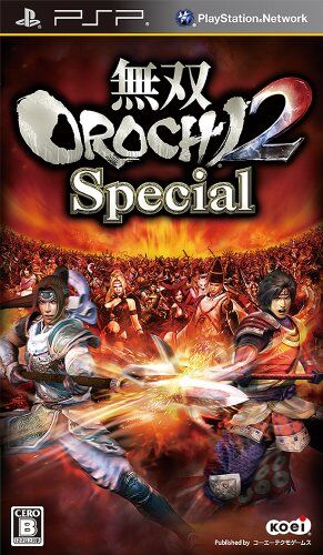 Download game psp warriors orochi 2 casino rouge baton rouge louisiana