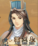 Zhuge Liang (FROTKW)