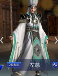 Zuo Ci Mystic Outfit (DW9M)