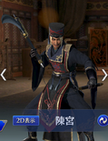Chen Gong Abyss Outfit (DW9M)