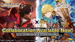 SW4 AOL Collaboration Banner