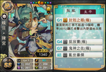 Chen Gong 4 (SGB)
