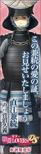 Kanetsugu Naoe 2 (TSL)