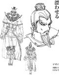 Cao Cao Concept Art (DW3)