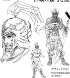 Huang Zhong Concept Art (DW3)