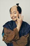 Hideyoshi Toyotomi (NATS2)