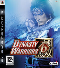 Dynasty Warriors 6 Case.jpg