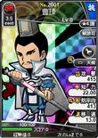 Cao Cao 4 (BROTK)