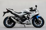 Jin Motorcycle (DW9)
