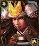 Yoshitsune Minamoto 4 (1MNA)