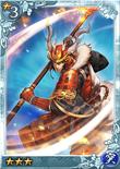 Yukimura Sanada (QBTKD)