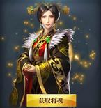 Zhang Chunhua - Chinese Server (HXW)