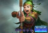 Guan Ping (ROTKH)