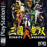 Dynasty Warriors Case.jpg