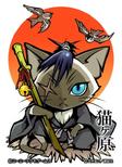 Masamune Date 6 (SC)