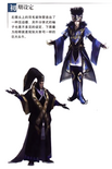 Sima Yi Concept Art (DW7)