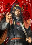 Hideyoshi Toyotomi 3 (SGIXA)