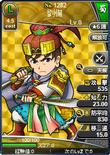 Liu Bei 9 (BROTK)