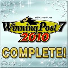 Winning Post/Trophies