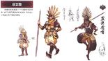 Hideyoshi Toyotomi Concept Art (SW3)