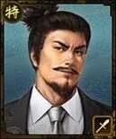 Ieyasu-2016aprilfools