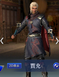 Jia Chong Abyss Outfit (DW9M)