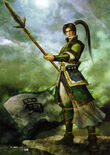 Jiang Wei dw5art