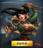 Wang Yi - Chinese Server (HXW)