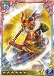 Yukimura Sanada 3 (QBTKD)