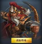 Huang Zhong - Chinese Server 2 (HXW)