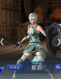Xingcai Mystic Outfit (DW9M)