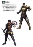 Guan Ping Concept Art (DW7)