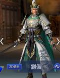 Liu Bei Mystic Outfit (DW9M)