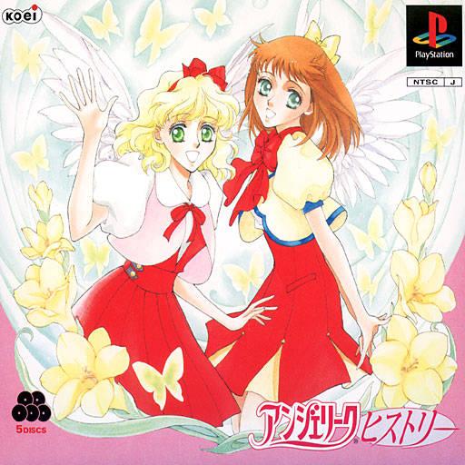 Angelique Special 2