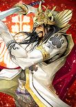 Hideyoshi Toyotomi 2 (SGIXA)