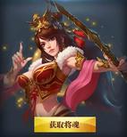 Sun Shangxiang - Chinese Server 2 (HXW)