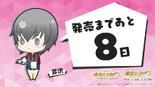 Vita Countdown 11 (KC3)