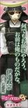Masamune Date 2 (TSL)