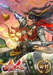 Zhao Yun ST Collaboration (ROTK13PUK DLC)