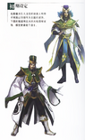 Zhuge Liang Concept Art (DW7)