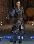 Sun Quan Abyss Outfit (DW9M)