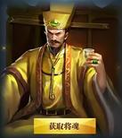 Yuan Shu - Chinese Server (HXW)