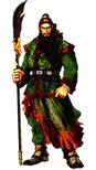 Guan Yu Artwork (DW2)