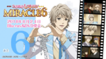 Miracle 6 DVD Countdown 1 (TMR)